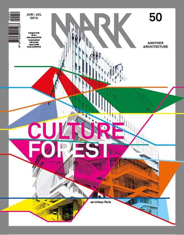 Mark Magazine mag architettura Francesco Mazzenga Cover Proposal