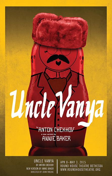 theater  Theatre poster posters keyart key art Poster series