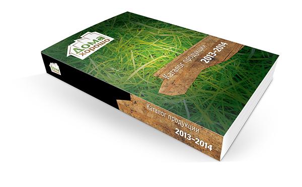 logo logo maker izhevsk brand New brand wood home is good дома хорошо ижевск furniture