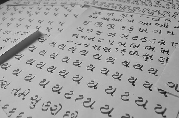 Letterform Design : Gujarati Script on Student Show
