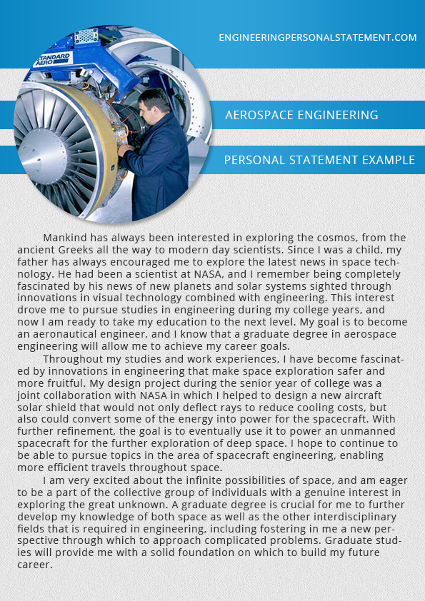 personal essay electrical engineering