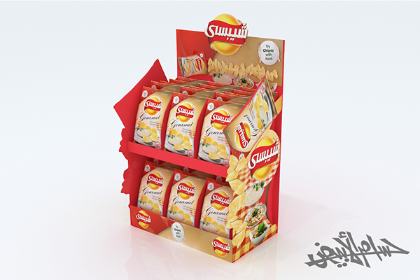 Exhibition Stand Design Saudi Arabia : Chipsy new flavors gondola stand options on behance