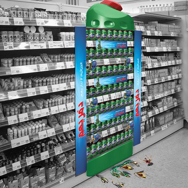 Supermarket Pos On Behance