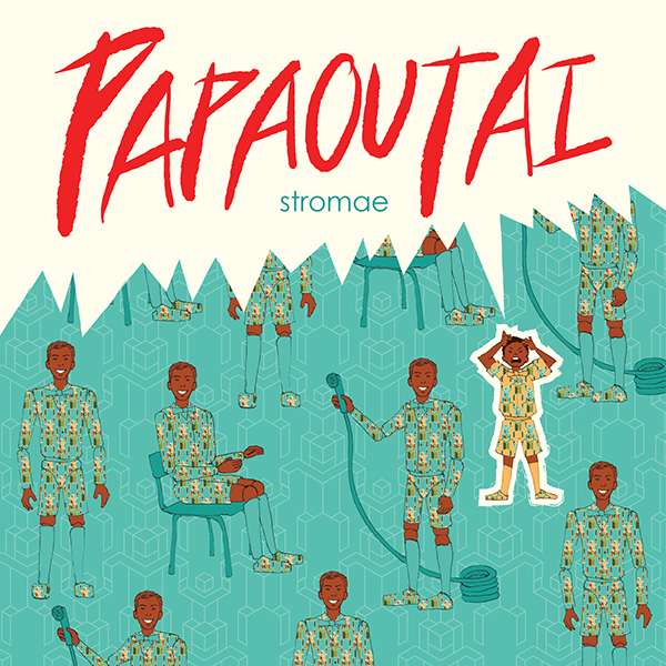 Quot Papaoutai Quot Lp Cover On Risd Portfolios
