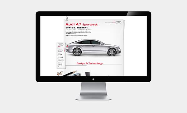 Audi Japan Official