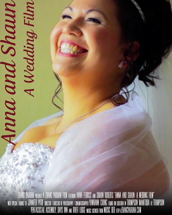 wedding anna shaun thompson Zhang Yaohan