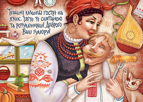 With Russian Women Postcards Winks 47