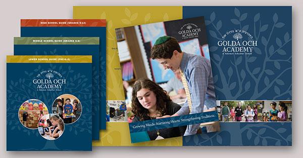 view book  school recruitment Collateral jewish day school Elementary School middle school High School