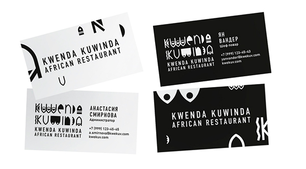 African restaurant conceptidentity on behance business cards colourmoves