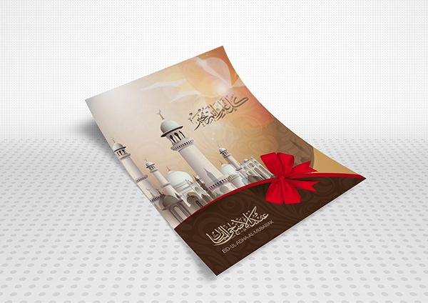 Eid Greeting Flyer