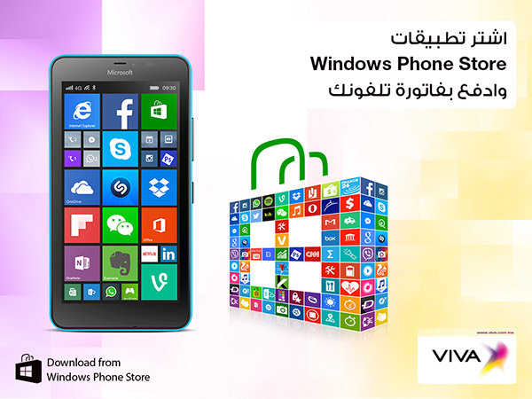 Windows Phone Store / Microsoft / Viva Kuwait on Student Show