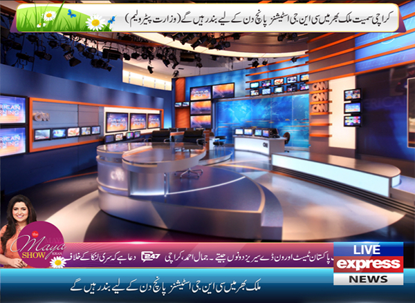 Related Pictures nadia khan views on maya khan scandal in talat show ...