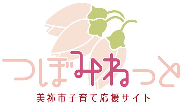 豐富的37個日式logo設計欣賞