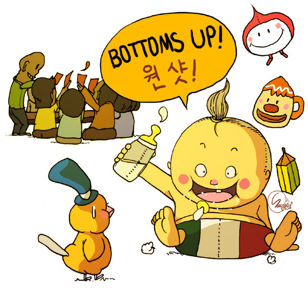 Character Design Shuffle App : Special english korean 言語 on character design served