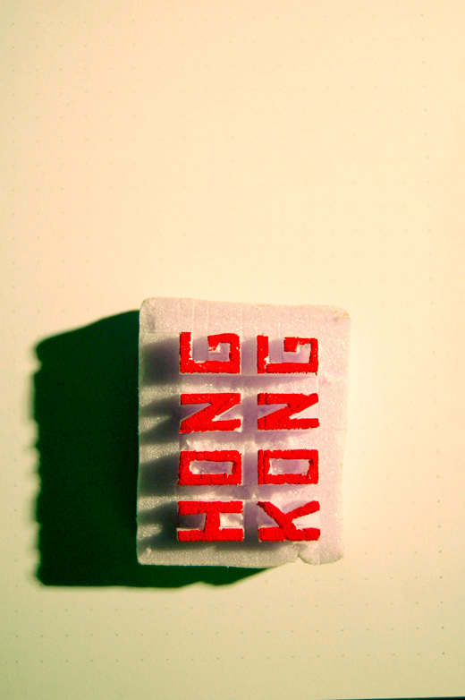 Foam cut Hong Kong poster neue showusyourtype letters grids match red green pattern lettering