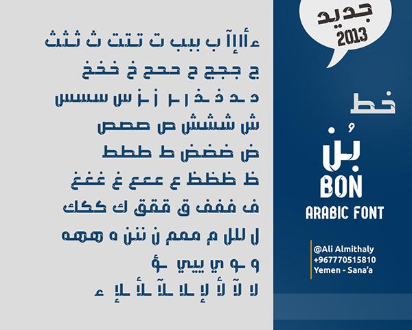 bon font free on behance
