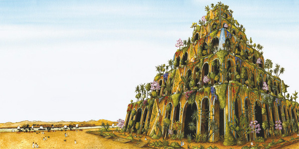 7 wonders of the world Hanging gardens of Babylon Watercolour illustration by UK illustrator Fiona Gowen