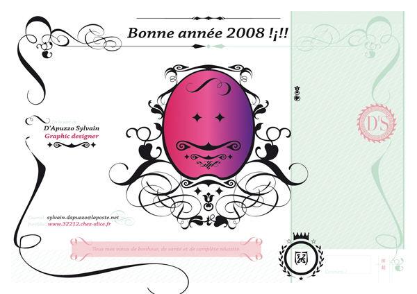32212   old personal website    mon ancien site web on behance