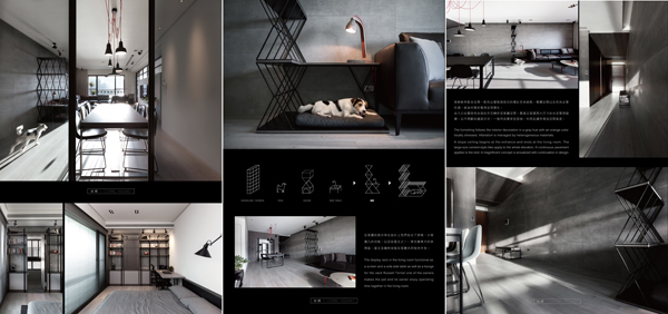 The TID Award of 2015 Taiwan Interior Design Award on Behance