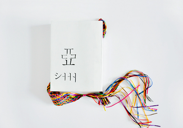 Reflective Asia art asia Book binding design Chinese typography