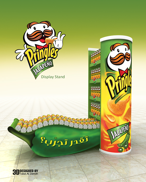 gallery  Pringles Display Stand
