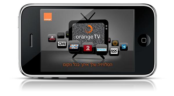 orange isra l mobile tv on iphone on behance. Black Bedroom Furniture Sets. Home Design Ideas