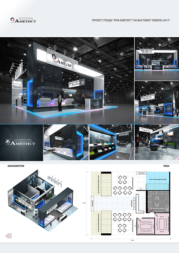 Exhibition Booth Reference : Images about exhibition reference on pinterest