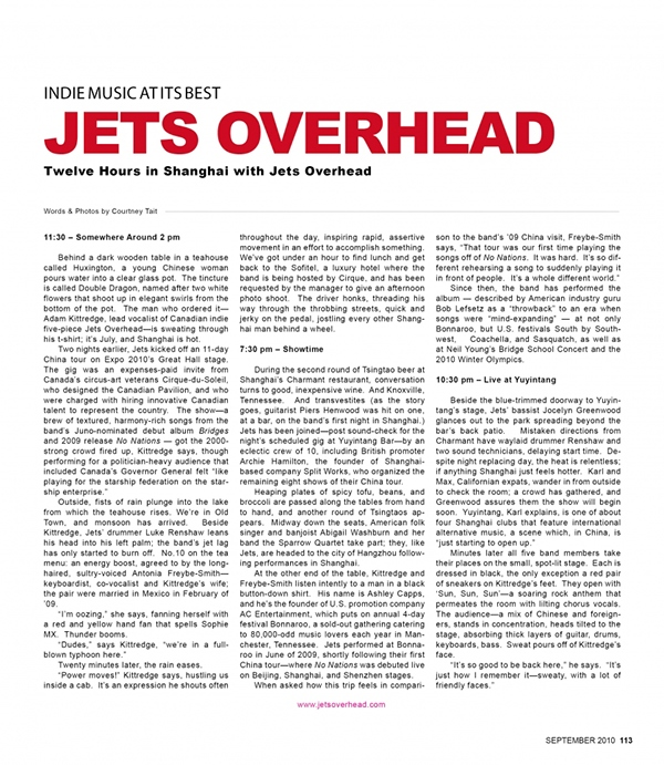 Jets Overhead Music Writing indie music indie bands shanghai