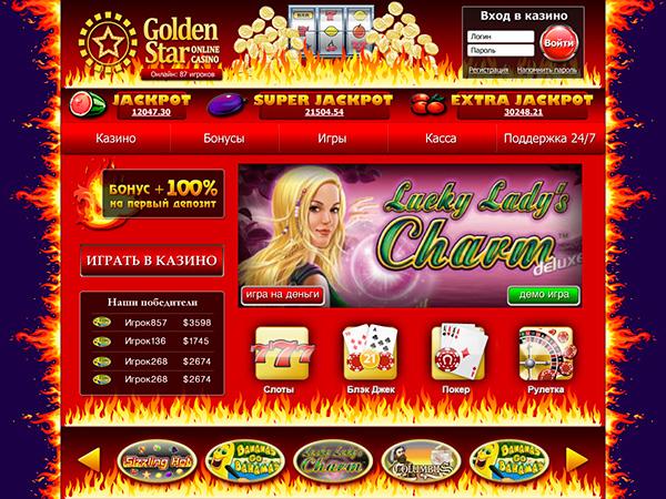 Online Casino Website Design