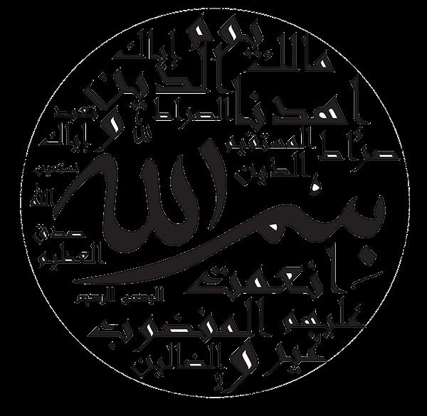 Quraan Verses Calligraphy On Behance