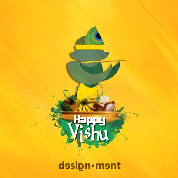 Vishu greetings on behance m4hsunfo