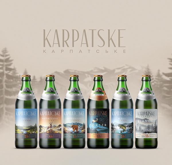 Karpatske. Branding project for beer.