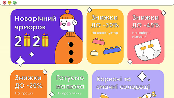 Web-site for kids