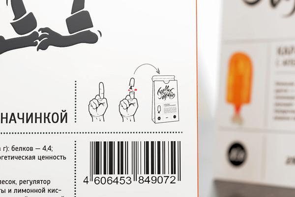 c4d funny FOX bear finger bone chocolate caramel Candy logo box Character