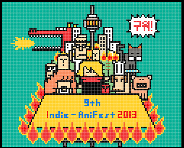 Pixel Art Design : Pixel art design a poster on mica portfolios