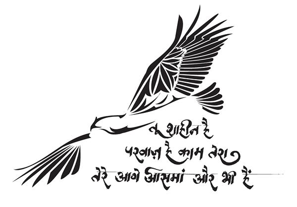 Calligraphy Fonts 1 2 Urdu Calligraphy Fonts