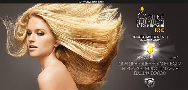 Восстановление после наращивания волос