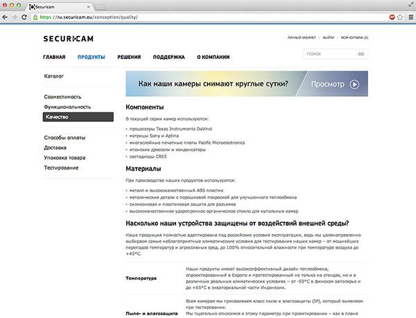 UI/UX/Web design