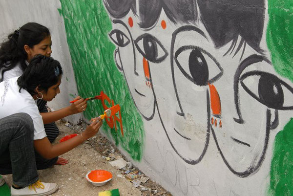 Wall Painting For Eye Donation Camp On Behance