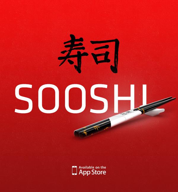 sooshi Sushi Food  sea japan recipe cooking Rice maki traditional Ocean inferface Appdesign apple iphone