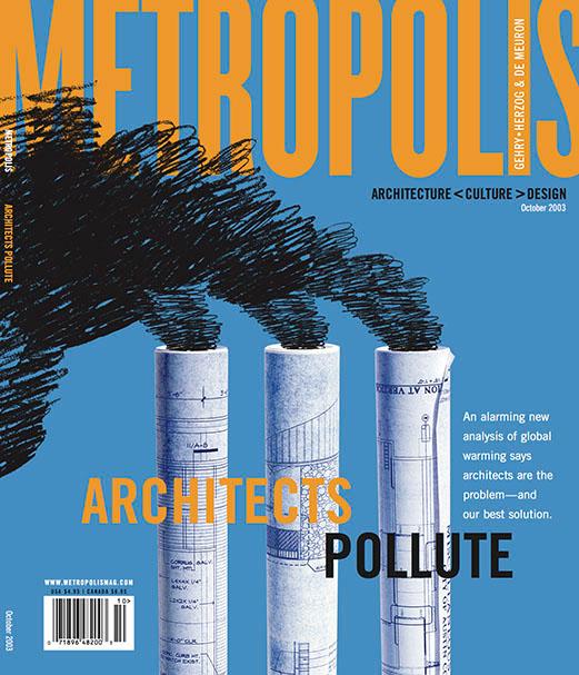 Metropolis Magazine on The National Design Awards Gallery