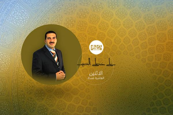 Al Mayadeen Tv | قناة الميادين