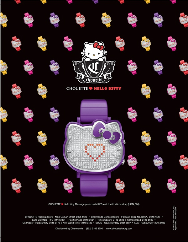 c54215624 ... creates a great base to add the colourful Hello Kitty character. Pave  Cystal Bow, Crystal Crown and matching inner ring bring these pieces to  life.