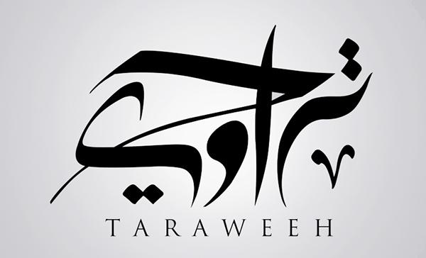 Taraweeh radio program on behance