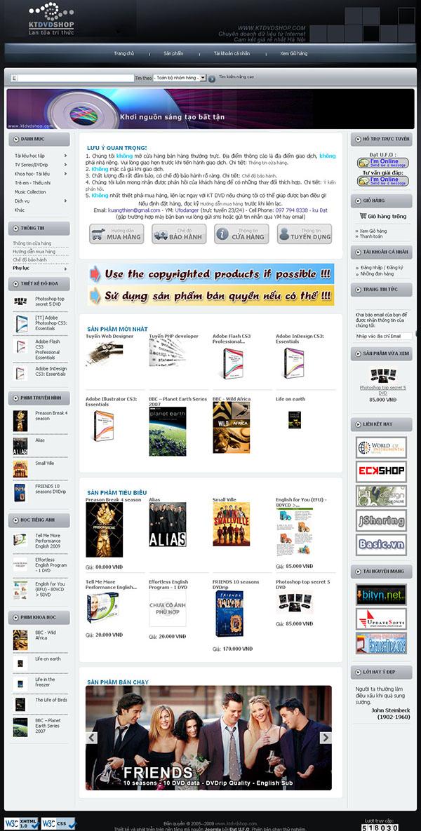 cscart DVD shop online