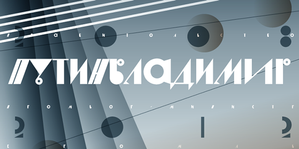 art-deco,unicase,retro-futuristic,hot russian pancakes,geometric,mustaev,crazy,Typeface