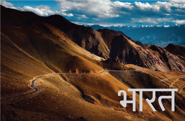font design font Typeface devanagari devanagiri hindi OCR optical character recognition