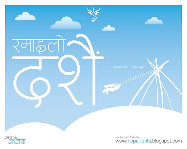 Diwali and dashain greetings on behance dashain and deepawali is the biggest festival of nepal m4hsunfo