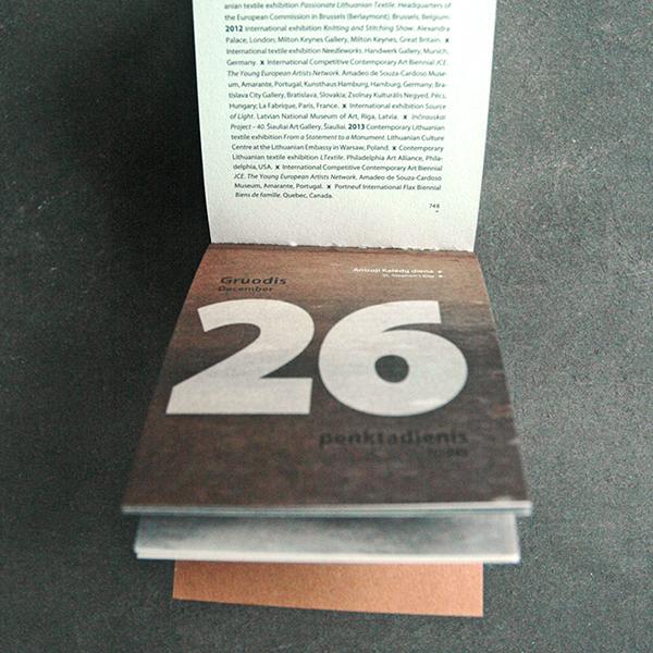calendar Art Catalog
