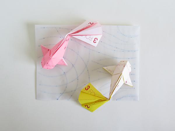 Origami Koi Fish Folding Instructions